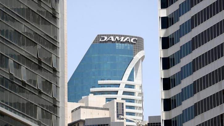 هل تخرج شركةداماك العقارية من سوق دبي المالي؟