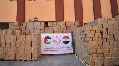 مصر: إرسال 65 طناً من الأدوية لغزة و11 مستشفى لعلاج الجرحى