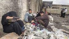 مواد مخدر در ایران: از میدان شوش تهران تا مکزیک