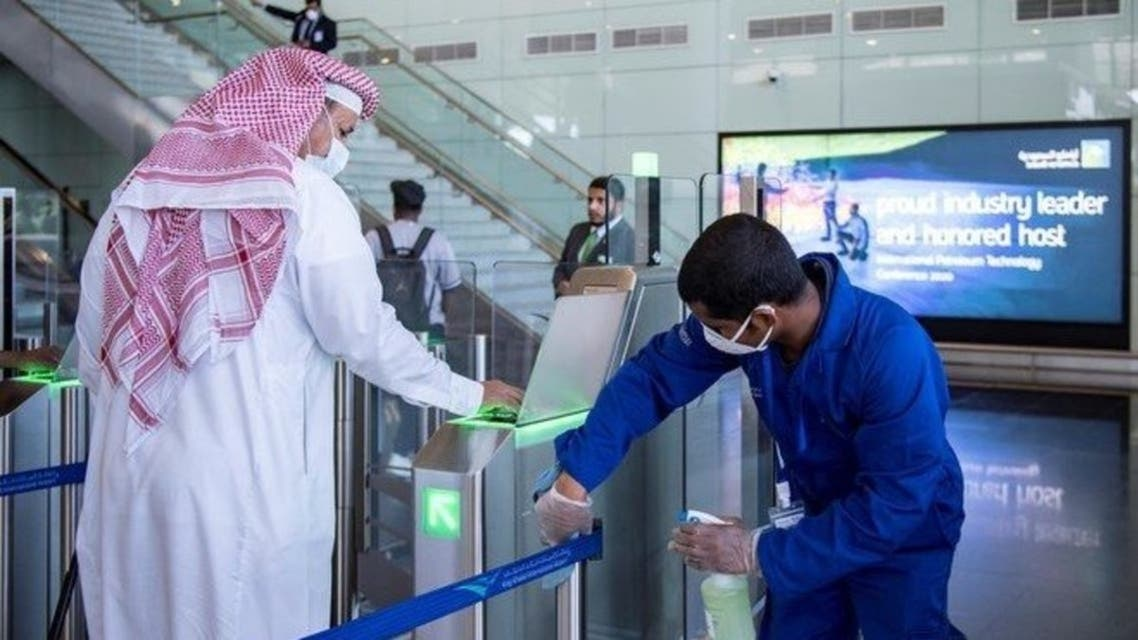 KSA airport