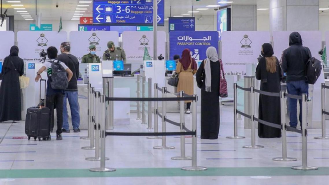 للمسافرين الدوليين من السعودية