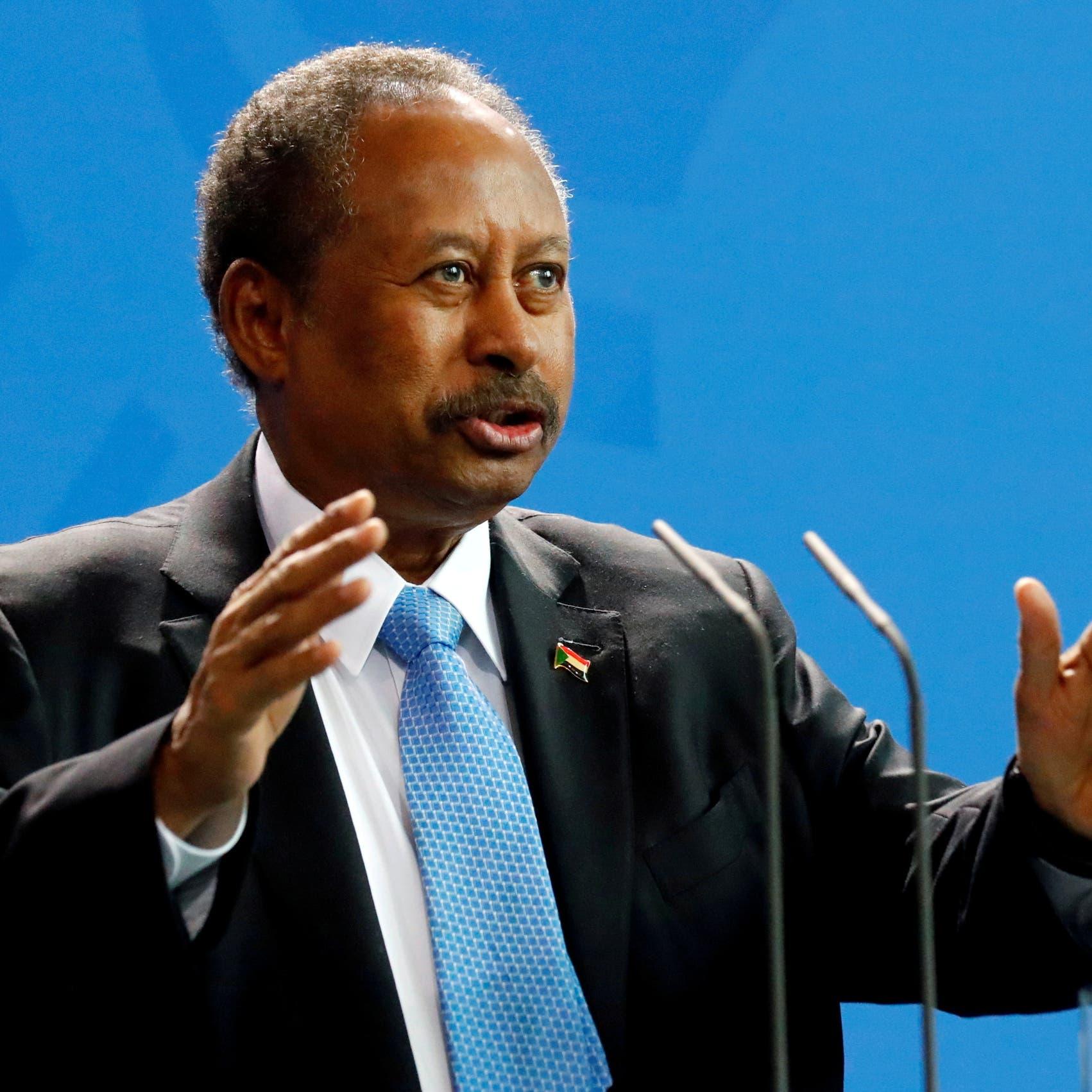 رئيس الوزراء: السودان بلد غني للغاية.. نريد استثمارات ولا نريد صدقات