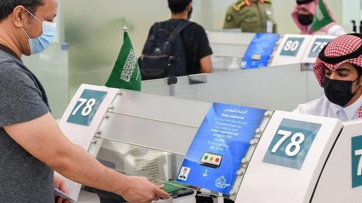 Saudi Arabia allows entry of travelers from countries including UAE, US