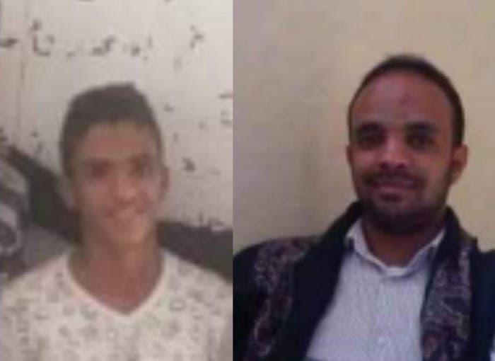 صورة نشرتها مواقع يمنية للرجلين اللذين قتلهما القيادي الحوثي