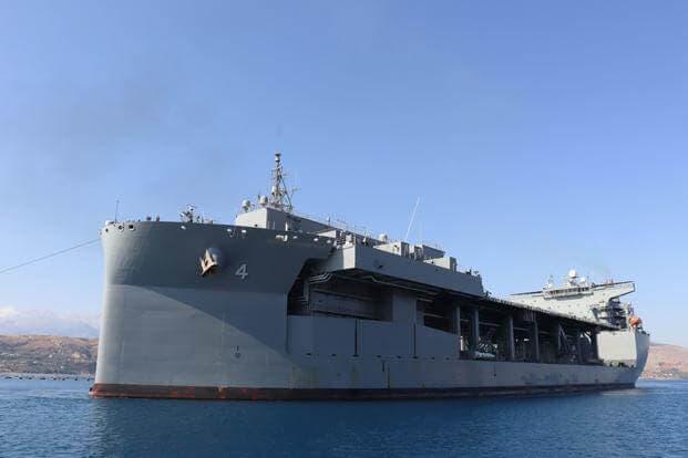 المركبة العسكرية USS Hershel Woody Williams