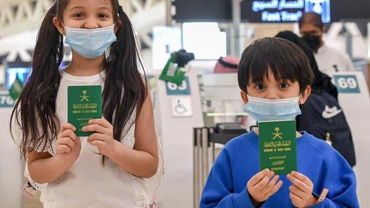 First international flights resume from Saudi Arabia's Riyadh airport