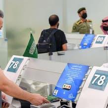 إجراءات جديدة للتحقق من تحصين المقيمينالقادمين إلى السعودية