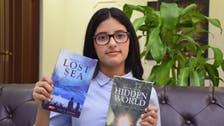 سعودی بچی کا نام دنیا کی کم عمر ترین ناول نگار کے طور پر گینز بک میں شامل !