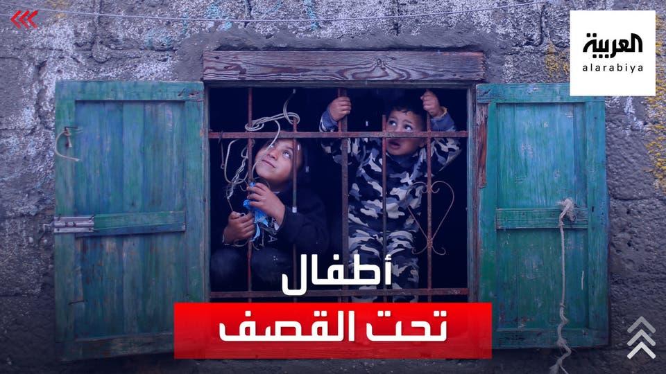 قصص مؤلمة كما يرويها أطفال غزة.. ضحايا القصف الإسرائيلي