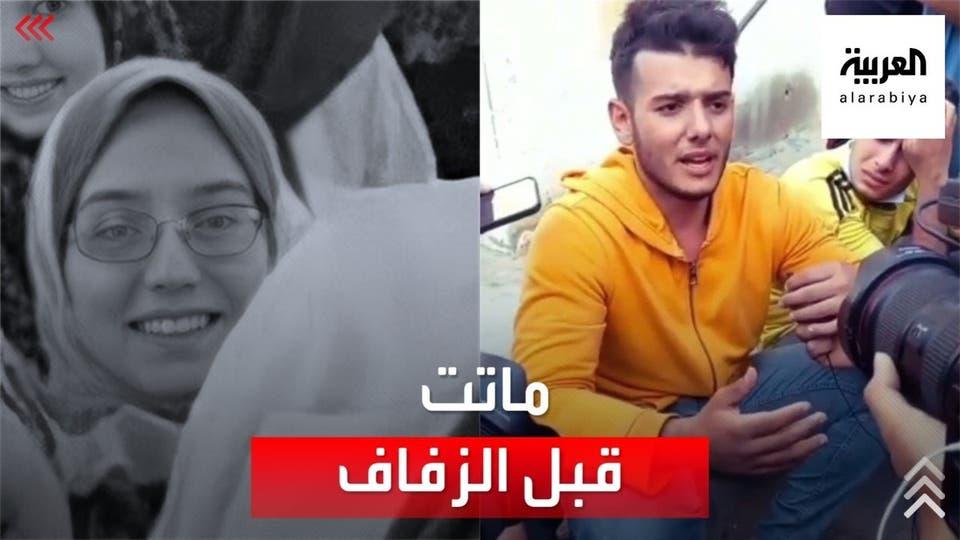 قصة أنس العريس الحزين في غزة