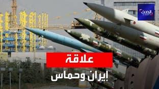 تقرير أمني يكشف الدعم الإيراني لحركة حماس