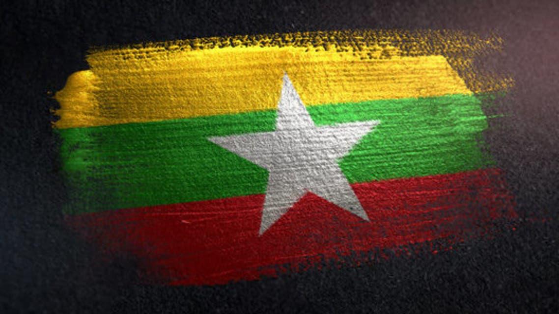 علم ميانمار