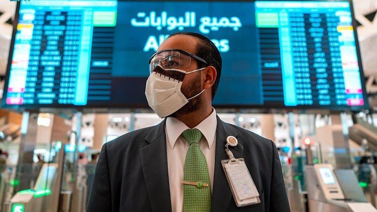 إجراءات جديدة تطبق في مطارات السعودية مع عودة السفر إلى الخارج