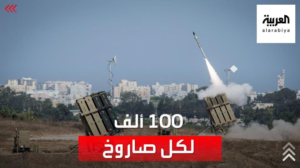 بين 50 و100 ألف دولار تكلفة إسقاط صاروخ فلسطيني واحد من قبل إسرائيل