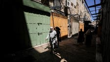 Palestinians go on strike against Israel's policies, treatment