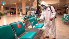 Saudi Arabia reports 1,261 COVID-19 cases, 17 deaths