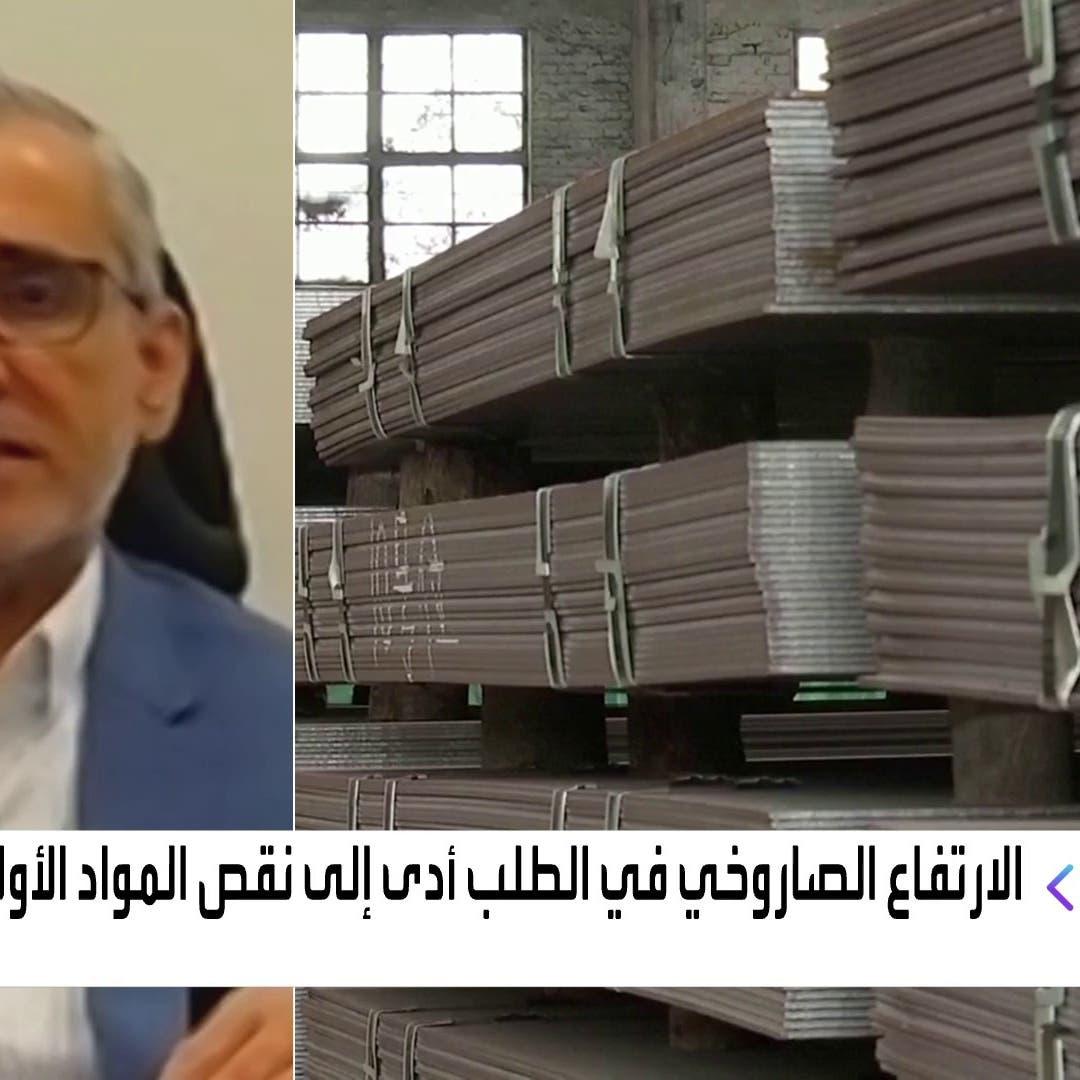 رئيس حديد وطني للعربية: لهذه الأسباب ارتفعت أسعار الحديد