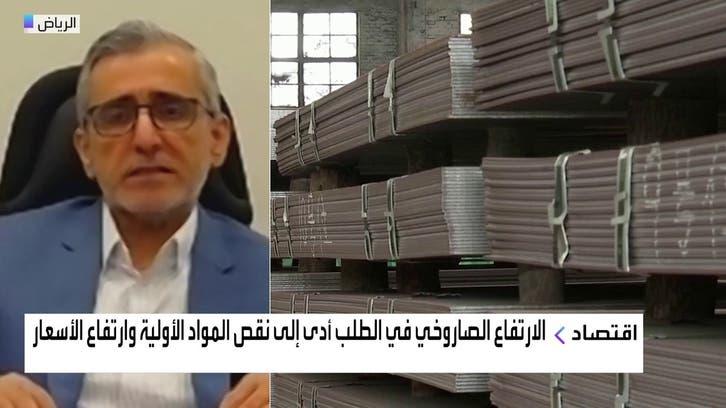 رئيس حديد وطني للعربية: الأسعار لن ترتفع لمستويات 2008