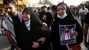 فيديو لما سمعته ممثلة الأمم المتحدة ببيت ناشط عراقي قتيل