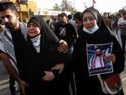 غضب كربلاء لم يهدأ.. تجدد الهتافات ضد إيران