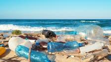 20 شركة فقط مسؤولة عن إنتاج نصف النفايات البلاستيكية في العالم