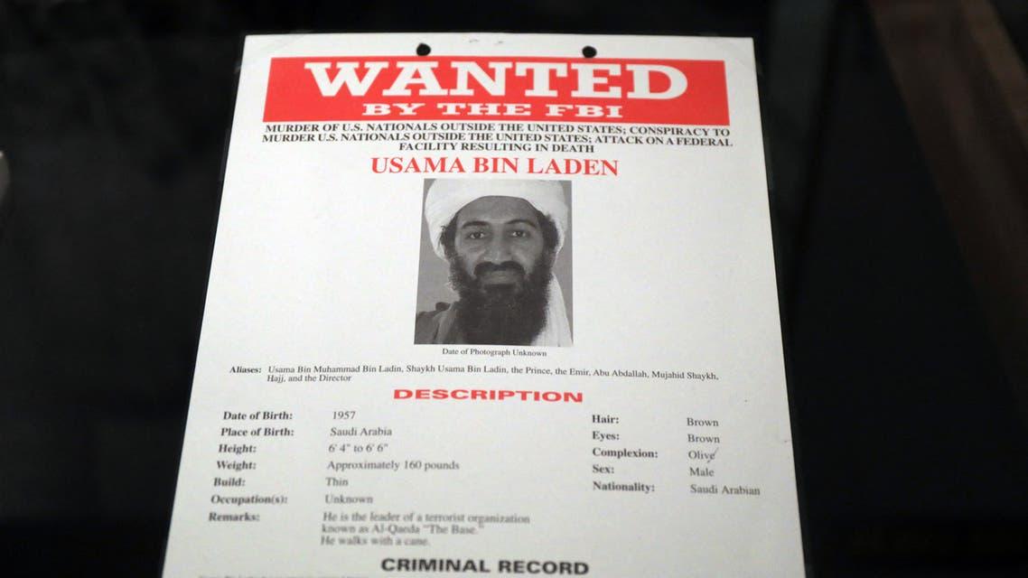 منشور عن أسامة بن لادن (فرانس برس)
