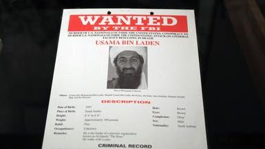بعد عقد على مقتله.. هل أوقعت حملة تطعيم مزيفة ببن لادن؟