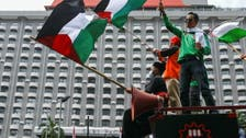 Indonesians protest over Israeli airstrikes at US embassy