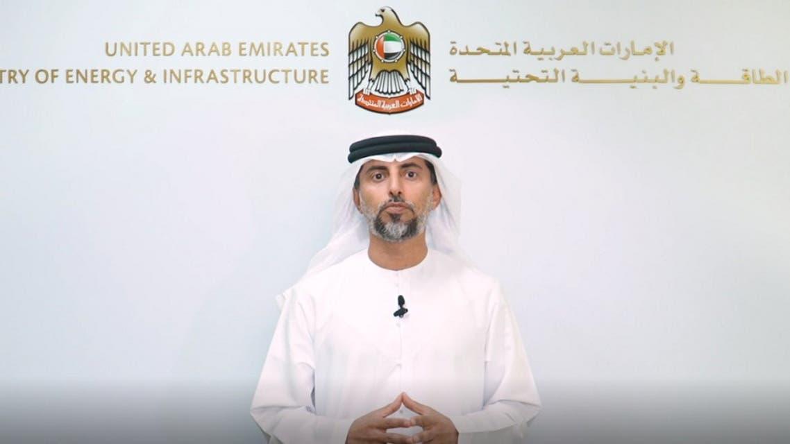 سهيل المزروعي وزير الطاقة والبنية التحتية الإماراتي