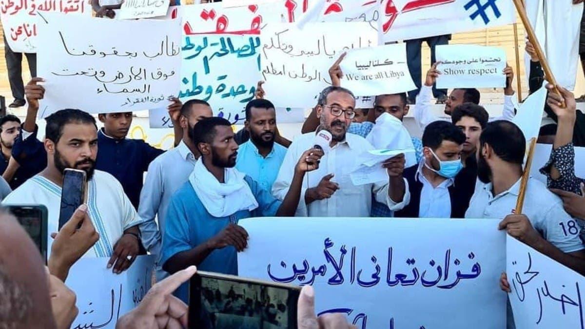 النفط مجددا.. إقليم في ليبيا يلوح بإيقافه وهذه شروطه