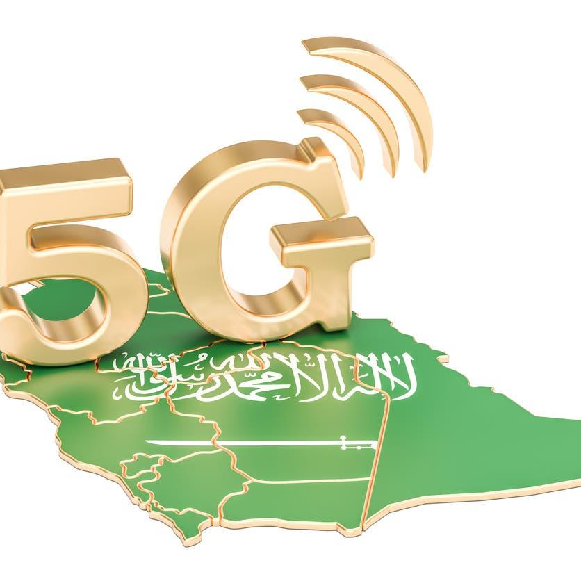 السعودية الخامسة عالمياً في سرعة الإنترنت المتنقل من بين 140 دولة