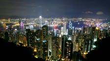 Hong Kong shuts down representative office in Taiwan