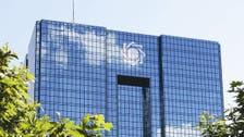 پیگرد قانونی بانک مرکزی ایران در دادگاه کیفری بحرین به اتهام پولشویی