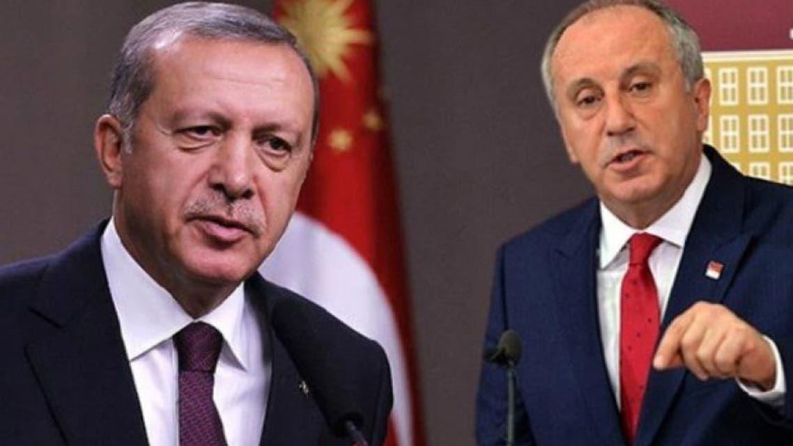 انجه وأردوغان