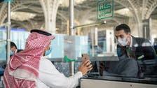 سعودی عرب:کووِڈ-19 کے 1286 نئےکیسوں کی تشخیص،16مریض وفات پاگئے!