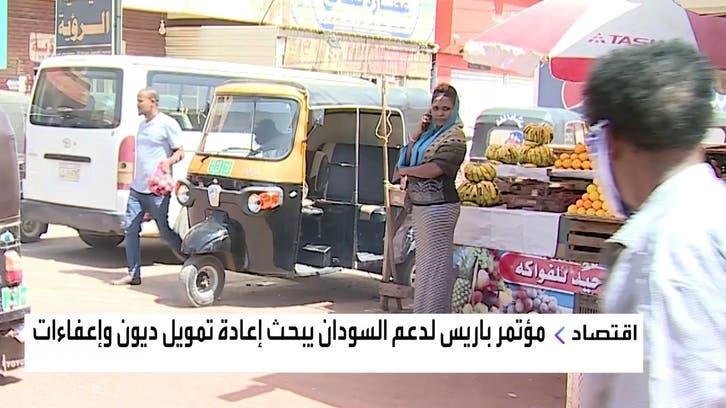 ديون السودان لنادي باريس 19 مليار دولار