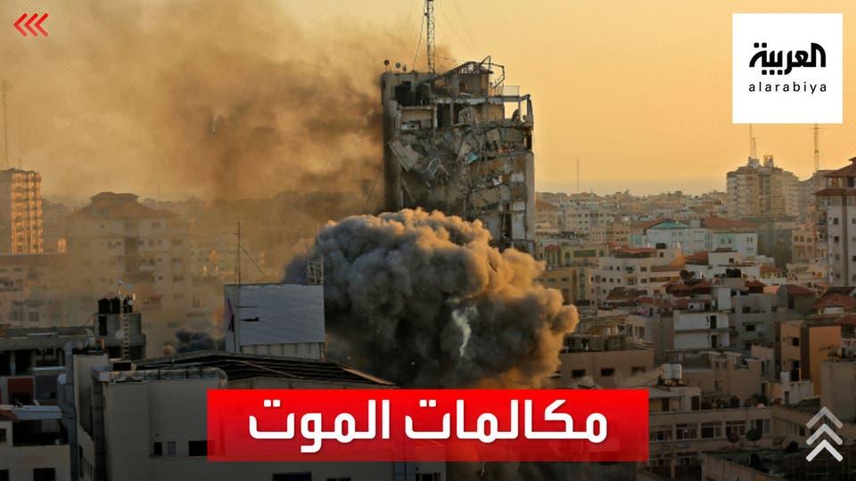 سكان في غزة يرفضون مغادرة منازلهم عند القصف