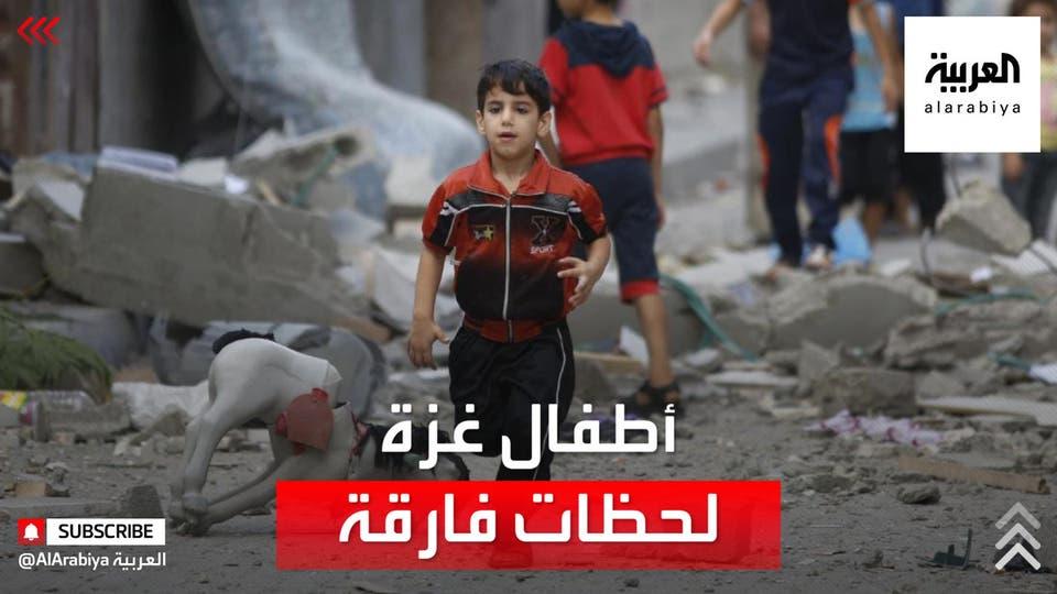 مشاهد تفطر القلب للحظات يعيشها أطفال غزة تحت القصف
