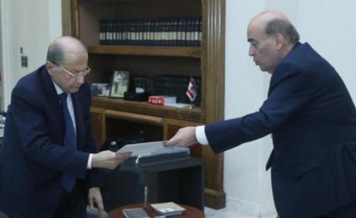 وزير الخارجية اللبناني شربل وهبة يقدم طلب إعفائه من مهامه إلى رئيس الجمهورية اللبناني ميشال عون