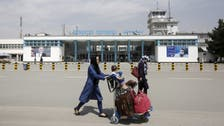 Washington says diplomatic presence in Kabul requires 'functioning, secure airport'
