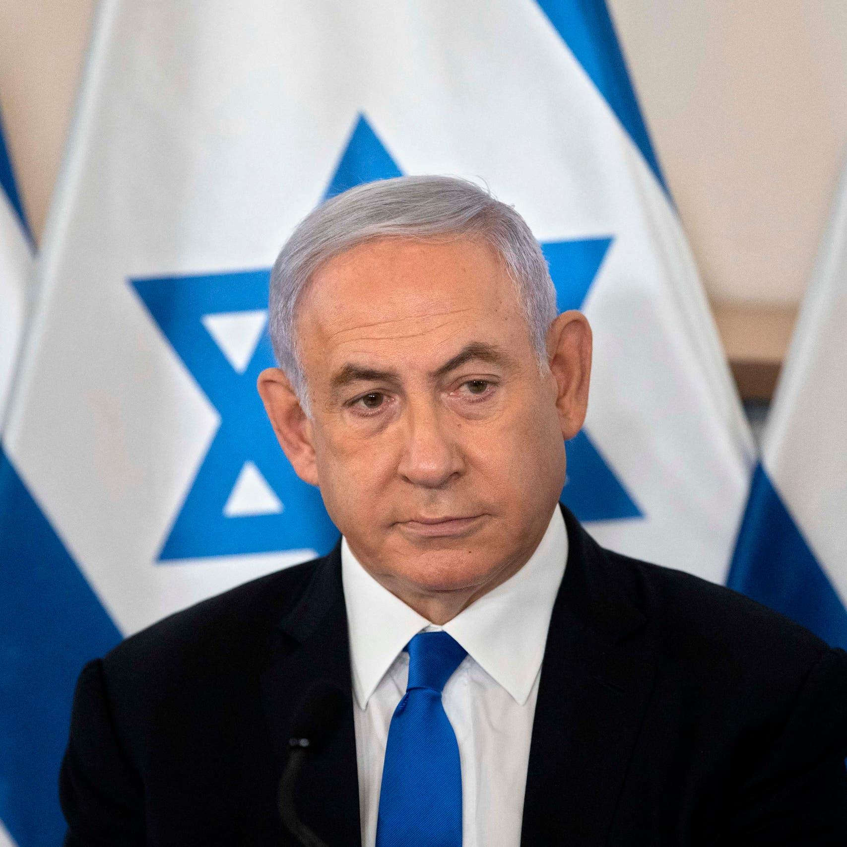 نتنياهو: سنتحرك ضد إيران حتى لو كلفنا تصعيداً مع أميركا