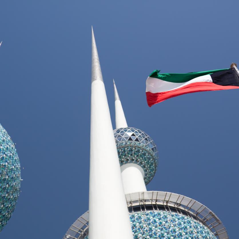 """""""فيتش"""" تتوقع زيادة إيرادات الكويت ونمو اقتصادها 3.2% هذا العام"""