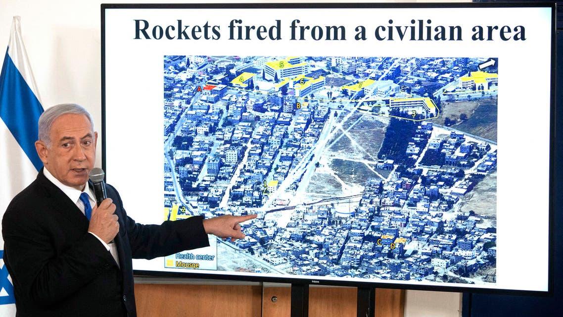 رئيس الوزراء الإسرائيلي بنيامين نتنياهو ( فرانس برس)