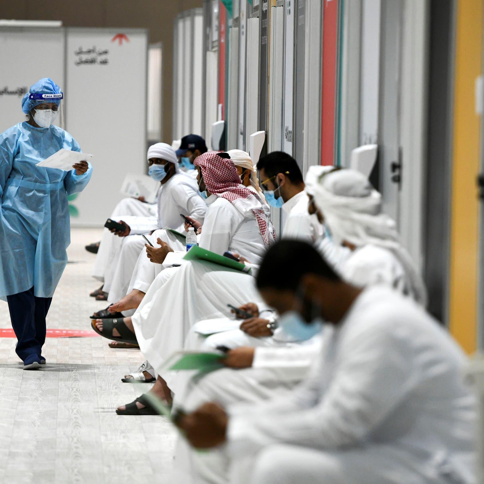 الإمارات.. حضور المناسبات والأنشطة حصراً للمطعمين ضد كورونا