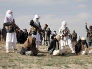 طالبان افغانستان تتعهد بوقف الهجمات على الدبلوماسيين