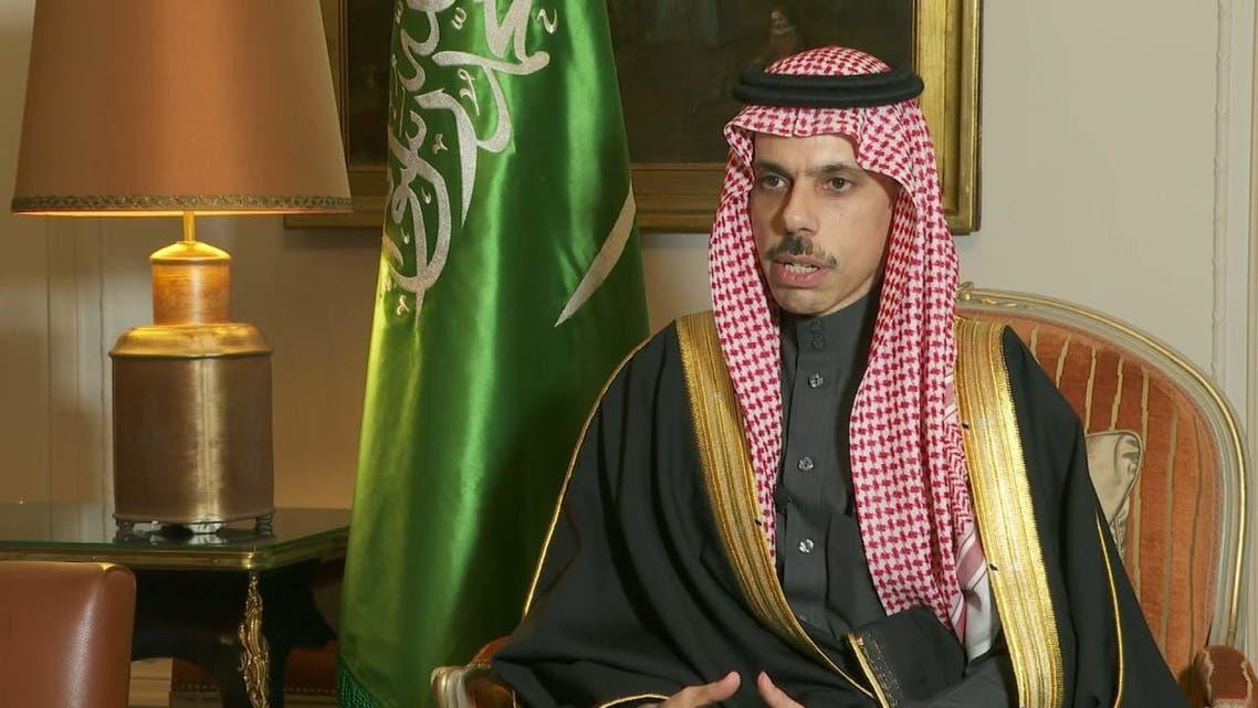 وزير الخارجية السعودية الأمير فيصل بن فرحان