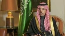 سعودی خواستار بازرسی فراگیر و فوری آژانس از مراکز اتمی ایران شد