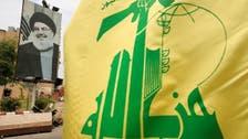 آلمان فعالیت سه مؤسسه مرتبط با حزبالله لبنان را ممنوع کرد
