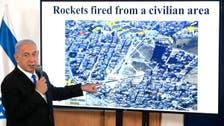 نتانیاهو: اگر نتوانیم جلوی حماس را بگیریم، نابودش میکنیم