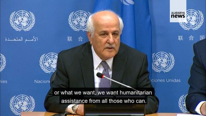 Palestinian UN Ambassador calls UNSC inaction on Mideast 'shameful'